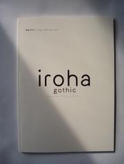 Iroha_013