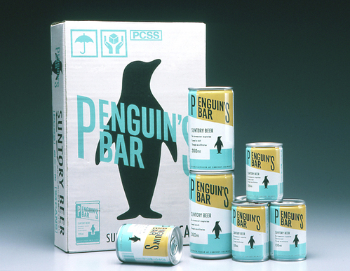 Penguinsbar